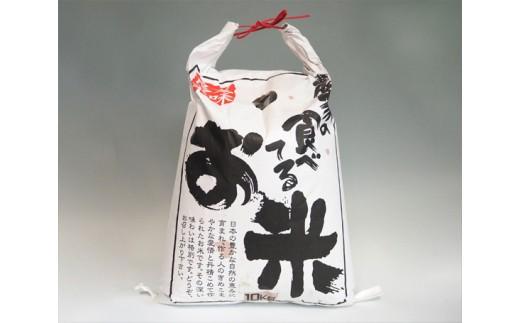 No.002 絶品米ササニシキ