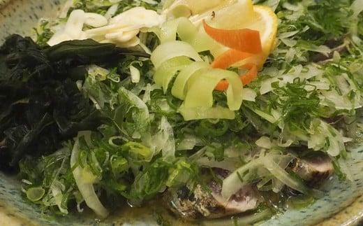 221.魚市場厳選!中村でしか食べられない伝統の味「カツオの塩タタキ」セット(3~4節/800g)