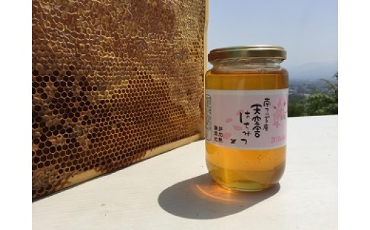 1-9-14 南アルプス天空舎のはちみつ「2018さくら蜜450g」