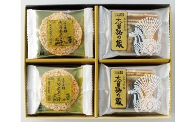 木曽路の彩菓(木曽路の蔵とおこげ煎餅の箱詰め)