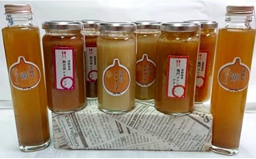 AY03:淡路島玉ねぎケチャップ・ジュース詰合せセット