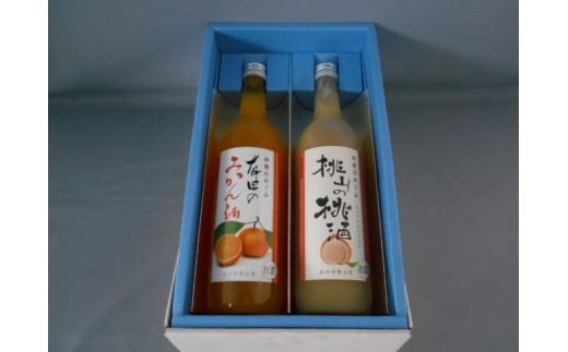 D52 「和歌のめぐみ」2本入りセット(桃酒・みかん酒)