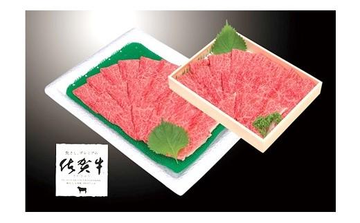 佐賀牛ももすきやき鉄板焼用600g