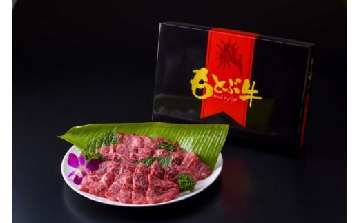 [もとぶ牛]【4等級以上】焼肉用 カルビ(500g)