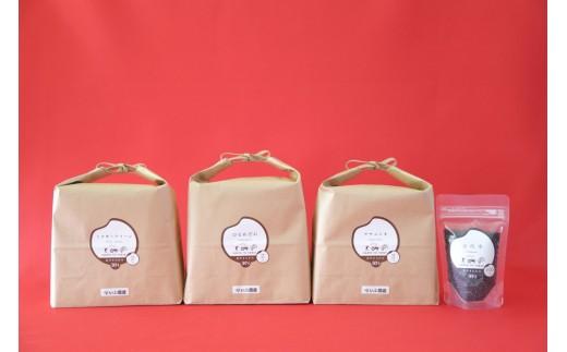 【贈り物にも】せいぶ米 お試し食べ比べセット6㎏+古代米100g付き