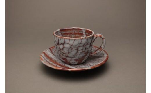 かいらぎ鼠志野コーヒー碗・皿 作者:佐藤 公一郎(SK-310)