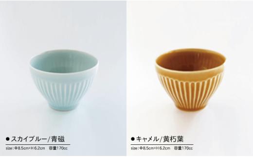 CC01 【波佐見焼】一龍陶苑 しのぎ仙茶碗8客セット-2