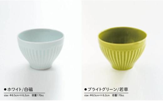 CC01 【波佐見焼】一龍陶苑 しのぎ仙茶碗8客セット-4