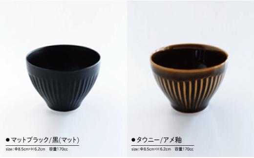 CC01 【波佐見焼】一龍陶苑 しのぎ仙茶碗8客セット-5