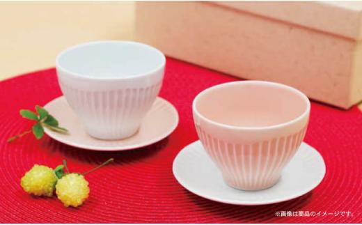 CC01 【波佐見焼】一龍陶苑 しのぎ仙茶碗8客セット-6