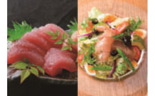 D35 海桜鮪もちビンチョウと海の生ハムセット