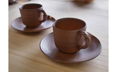 信楽焼 焼締デミカップ&ソーサー ペアセット