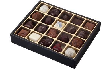 <限定>季節のショコラ・セレクション 20