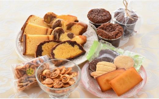 [K016] 地元の食材を使ったお菓子の詰合せ