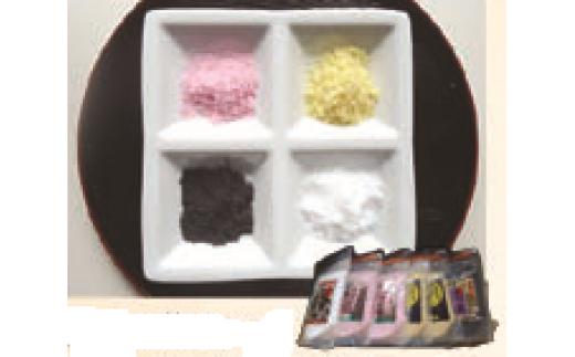 D47 熊野の塩セット