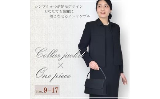 【25022】レディースブラックフォーマル  アンサンブル(襟付き)