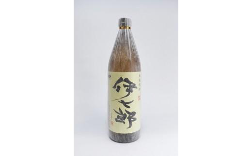 1-17 本格芋焼酎「伊七郎」~黒瀬安光 作~ 900ml