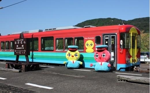 217.あなただけの貸切列車 土佐くろしお鉄道 宿毛線(中村~宿毛)