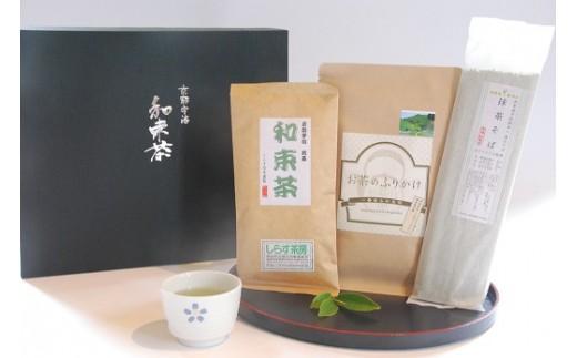 A 和束茶(1種)と加工食品(2種)セット