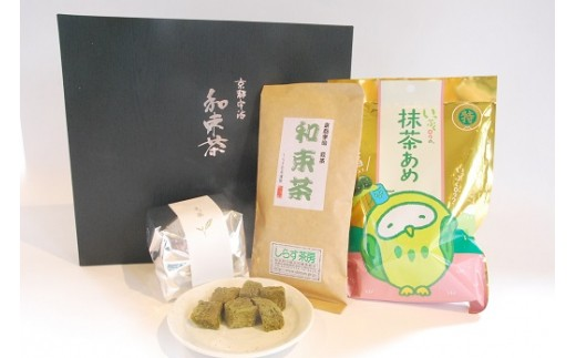 B 和束茶(1種)とお菓子(2種)セット