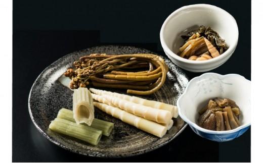 [№5708-0393]山菜たっぷり 山宝デラックスセット