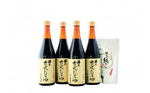 A0-10井上醤油 古式・純だしセット