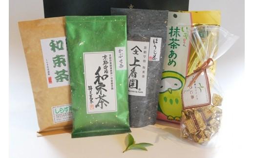E 和束茶(3種)とお菓子(2種)セット