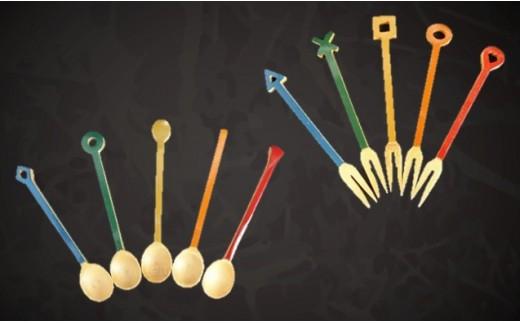 490 いろどり 竹の食器~選べる2種類~