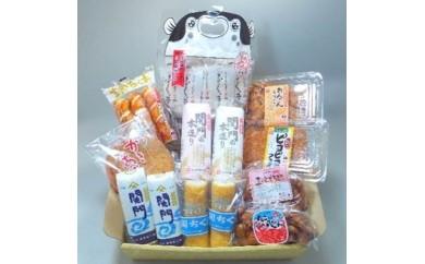 人気商品詰め合わせ天ぷら、竹輪、蒲鉾の詰め合わせセット