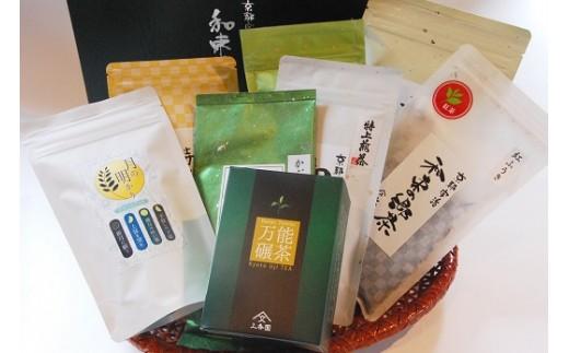 L 和束茶(5種)と和紅茶・ハーブティー・碾茶のセット