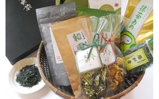 H 和束茶(4種)とお菓子(4種)セット