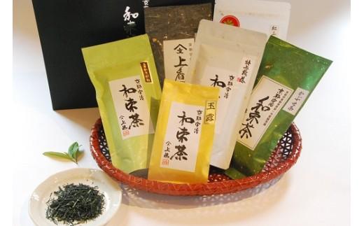 I 和束茶(5種)と紅茶セット