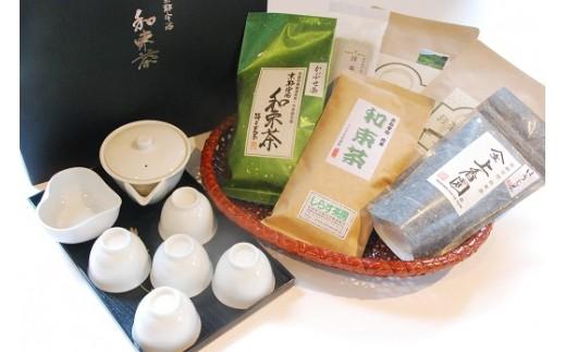 J 和束茶(3種)と加工食品(4種)と創作茶器セット