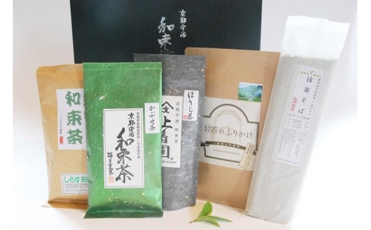 D 和束茶(3種)と加工食品(2種)セット