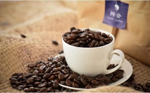 [J004] 神音カフェの自家焙煎のコーヒーブレンドセット <粉>