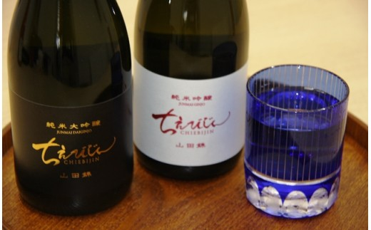 10-15 ちえびじん清酒セット「純米大吟醸酒&純米吟醸酒」