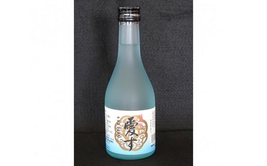 No.150 南伊勢町の酒「愛す」300ml 12本入 / 純米 地酒 お酒 父の日 三重県 人気