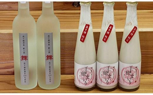 B-11 日本酒とどぶろく Bセット