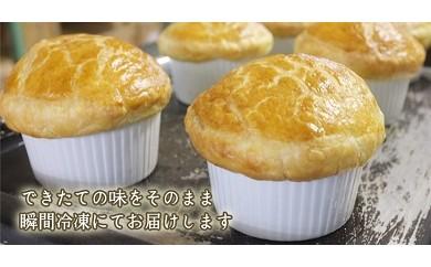 【総本家肉のあさの】近江牛ポットパイ【AE02-C】
