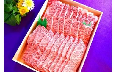 極上近江牛焼肉用(バラ)1kg【AG05-C】