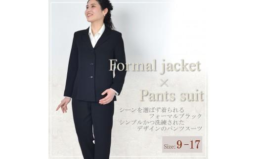 【20032】レディースブラックフォーマル(礼服)2点セット【ジャケット・パンツ】