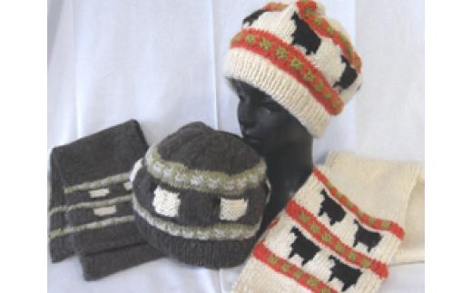 D501 羊柄手編み帽子とマフラーセット【帽子、マフラー各1組】
