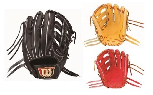 9-5 Wilson硬式オーダーグローブ 外野手用