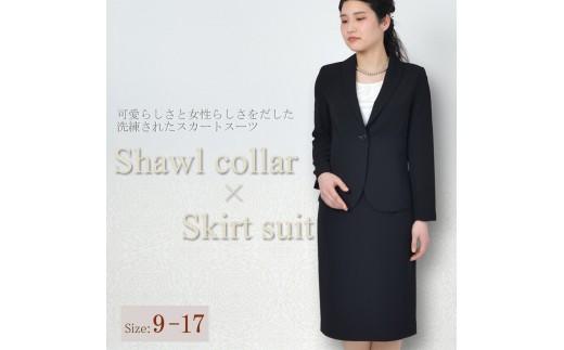 【20031】レディースブラックフォーマル(礼服)2点セット【ジャケット・スカート】
