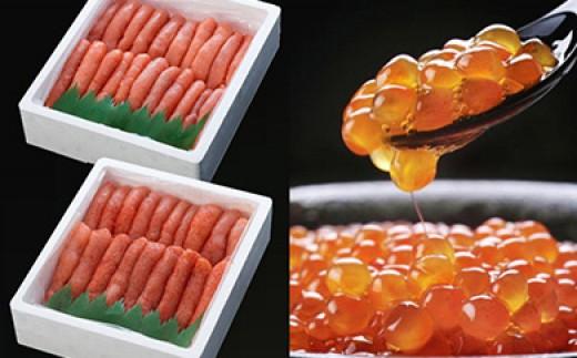 [Ka405-D052]【極上魚卵3点セット!!】極上たらこ1.0kg(1本物)・明太子1.0kg(1本物) ・いくら醤油漬500g