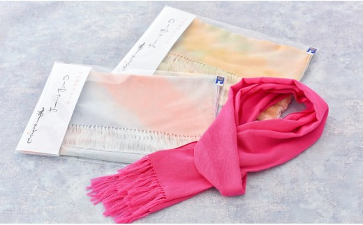 [P033] Nekiro 和紙織り千代染めストール