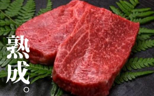 飛騨牛 ステーキ 赤身 3枚 飛騨の牧場で育った『山勇牛』30日以上熟成[D0026]