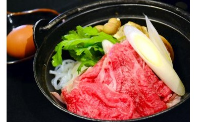 ◆【並】 モモ すきやき用 1000g 冷蔵 黒毛和牛 近江牛