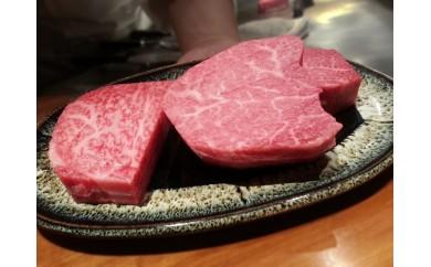 ◆黒毛和牛 近江牛 【特上】ヒレ シャトーブリアン ステーキ 750g 冷蔵