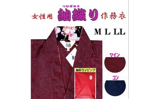 2-108 女性用作務衣 紬織り(切替付)